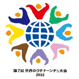 第7回世界のウチナーンチュ大会
