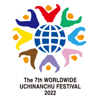 The 7th Worldwide Uchinanchu Festival